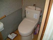 トイレの洋式へのリフォーム後